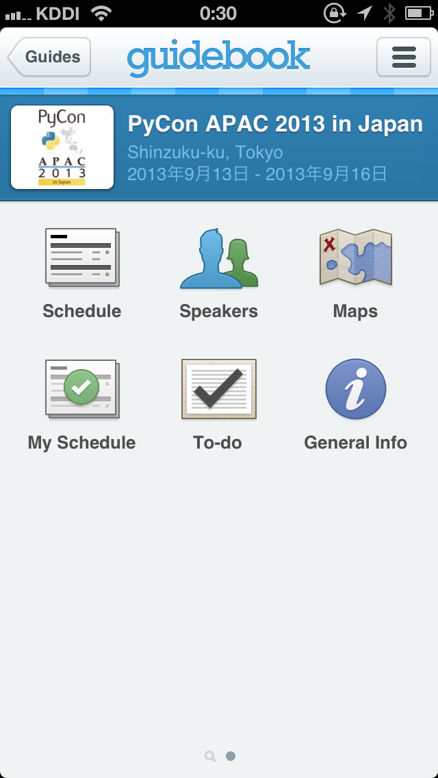 Guidebook App screenshot